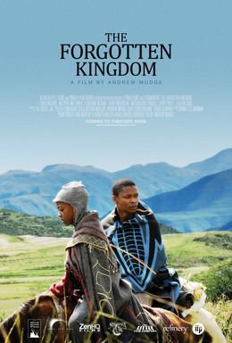 Постер фильма Забытое королевство (2013)