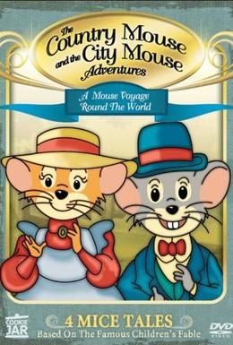Постер фильма Приключения отважных кузенов (1997)