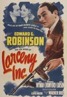 Мошенничество и Ко (1942)