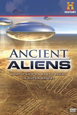 Постер фильма Древние пришельцы (2011)