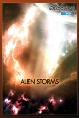 Постер фильма Вселенские ураганы (2010)
