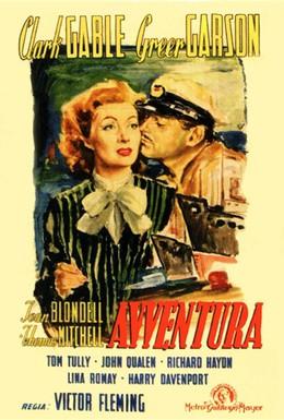 Постер фильма Приключения (1945)