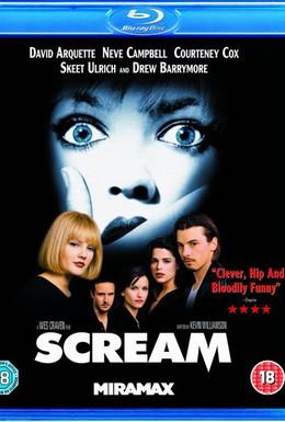 Постер фильма Крик (1998)