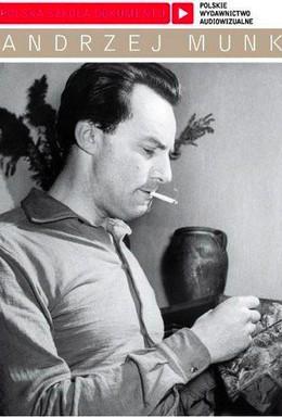 Постер фильма Направление — Новая Хута! (1951)
