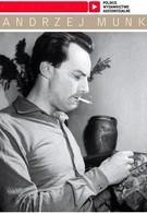 Направление — Новая Хута! (1951)