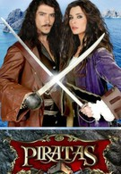 Пираты (2011)