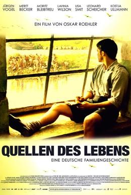 Постер фильма Источники жизни (2013)