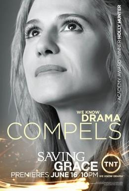 Постер фильма Спасите Грейс (2007)