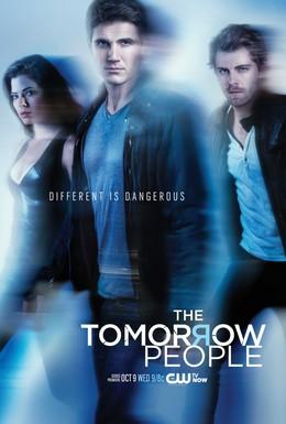 Постер фильма Люди будущего (2013)
