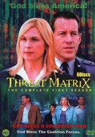 Матрица: Угроза (2003)