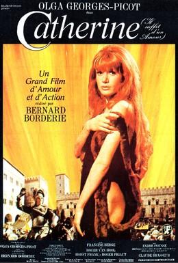 Постер фильма Катрин (1969)