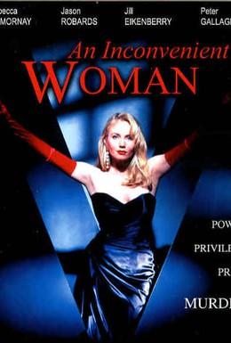 Постер фильма Неудобная женщина (1991)