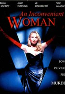 Неудобная женщина (1991)