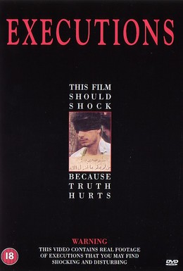 Постер фильма Казни (1995)