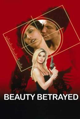 Постер фильма Преданная красота (2002)