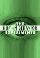 Опыты над поведением человека (2006)