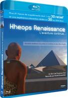 Возрождение Хеопса (2008)