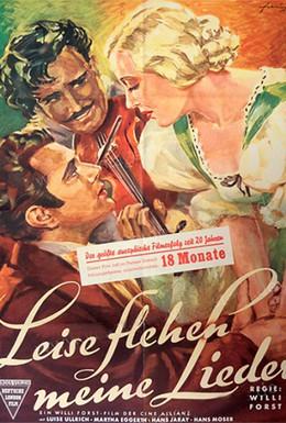 Постер фильма Песнь моя летит с мольбою (1933)