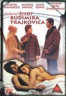 Любовная жизнь Будимира Трайковича (1977)