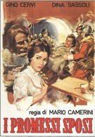 Обручённые (1941)