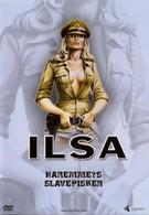 Ильза – хранительница гарема нефтяного шейха (1976)