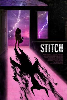 Постер фильма Шов (2014)