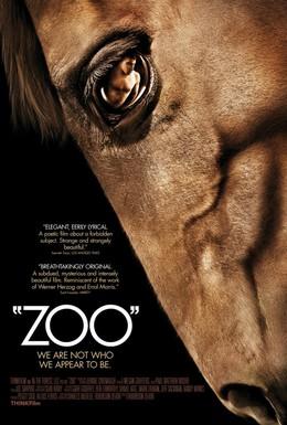 Постер фильма Зоопарк (2007)