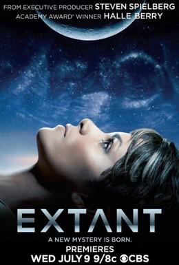 Постер фильма За пределами (2014)
