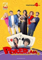 Покер по правилам любви (2012)