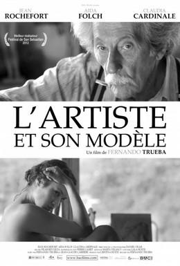 Постер фильма Художник и натурщица (2012)