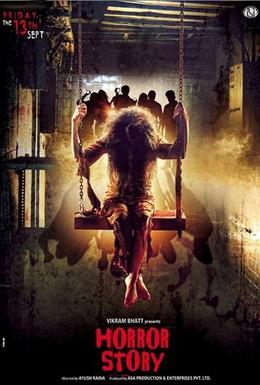 Постер фильма История ужасов (2013)
