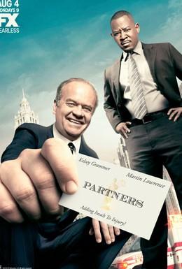 Постер фильма Партнеры (2014)