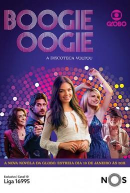 Постер фильма Буги Вуги (2014)