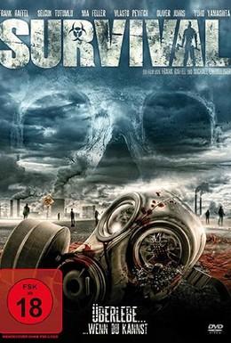 Постер фильма Выживание (2013)