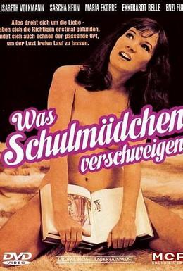 Постер фильма Что скрывают школьницы (1973)