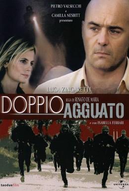 Постер фильма Двойной капкан (2003)