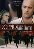 Двойной капкан (2003)