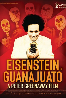 Постер фильма Эйзенштейн в Гуанахуато (2015)