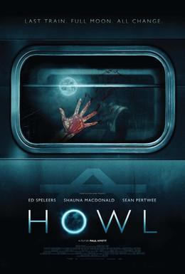 Постер фильма Вой (2015)
