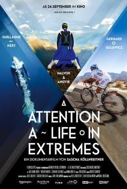 Постер фильма Экстремальная жизнь (2014)