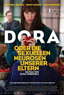 Постер фильма Дора, или Сексуальные неврозы наших родителей (2015)