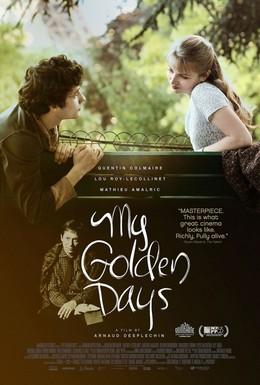 Постер фильма Три воспоминания моей юности (2015)