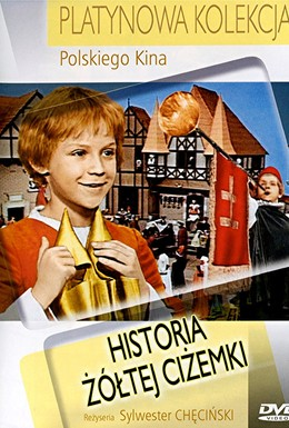 Постер фильма История желтой туфельки (1961)