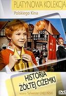 История желтой туфельки (1961)