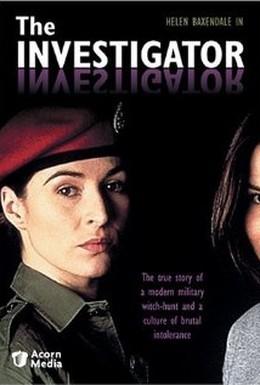 Постер фильма Следователь (1997)