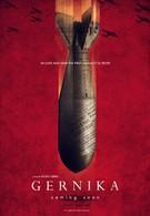 Герника (2016)