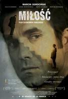 Любить (2012)