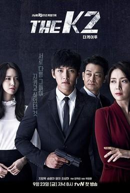 Постер фильма К2 (2016)
