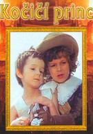 Кошачий принц (1979)