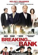 Разорение банка (2014)